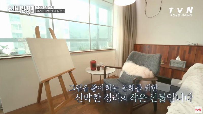 ▲尹恩惠看到畫具重見天日當場淚崩。(圖/tvN