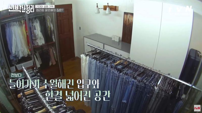 ▲改造後的尹恩惠住處。(圖/tvN