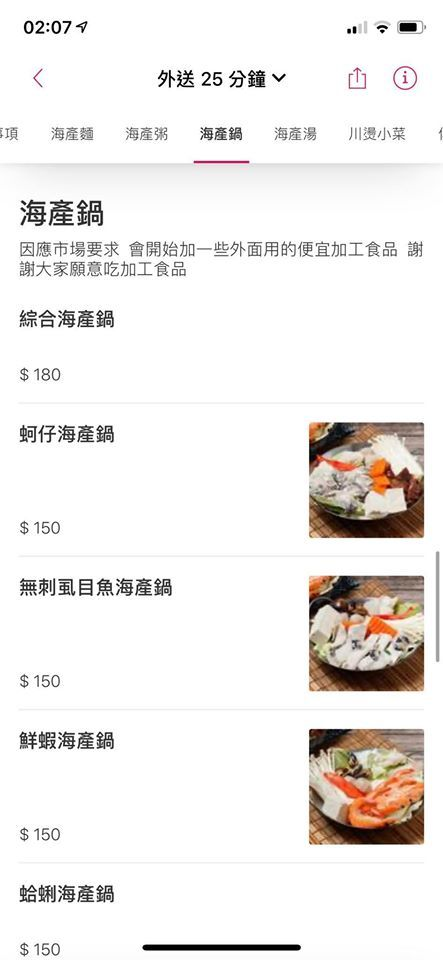 ▲老闆幫餐點下的文案讓不少人更想吃看看。(圖/翻攝自臉書)