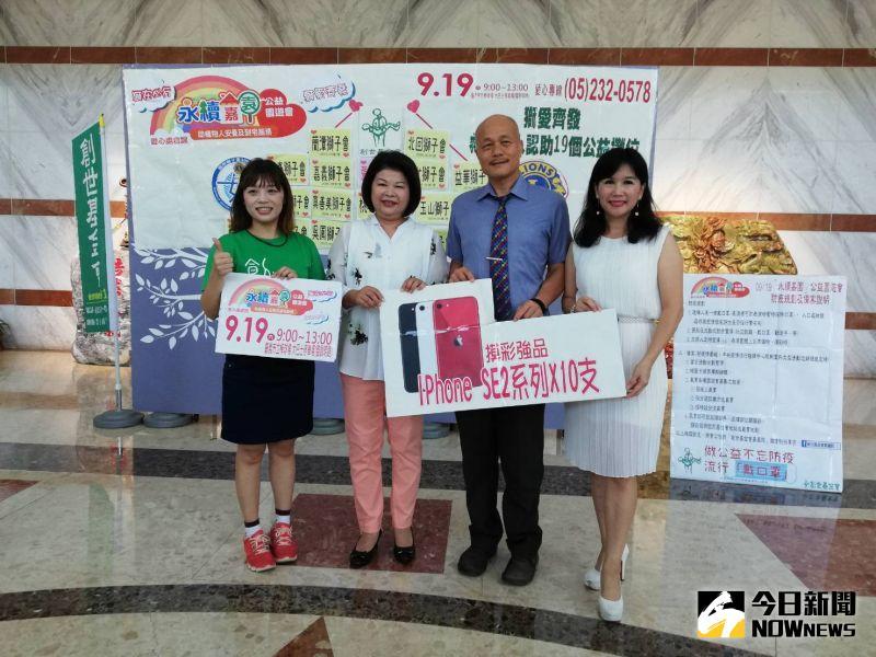 ▲上億國際雙B進口車董事長詹詠順,延續去年的公益加碼,今年再度提供10支IPhone