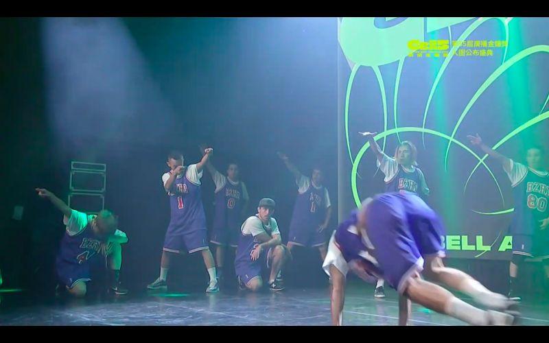 ▲「這.就是街舞!」表演。(圖/廣播電視金鐘獎YouTube)