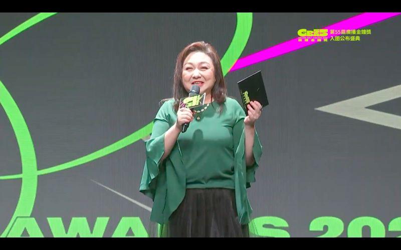 ▲鄭怡揭曉入圍名單。(圖/廣播電視金鐘獎YouTube)