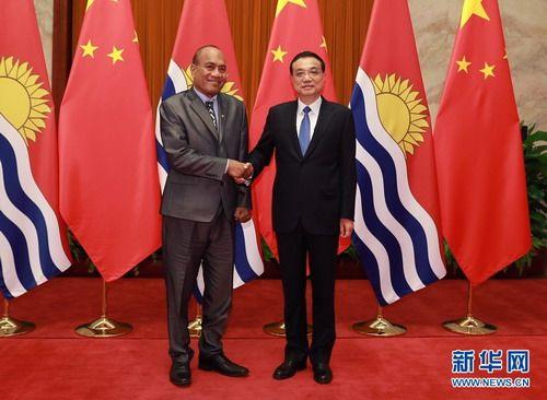 ▲吉里巴斯現任總統馬毛、中國國務院總理李克強。(圖/翻攝自新華社)