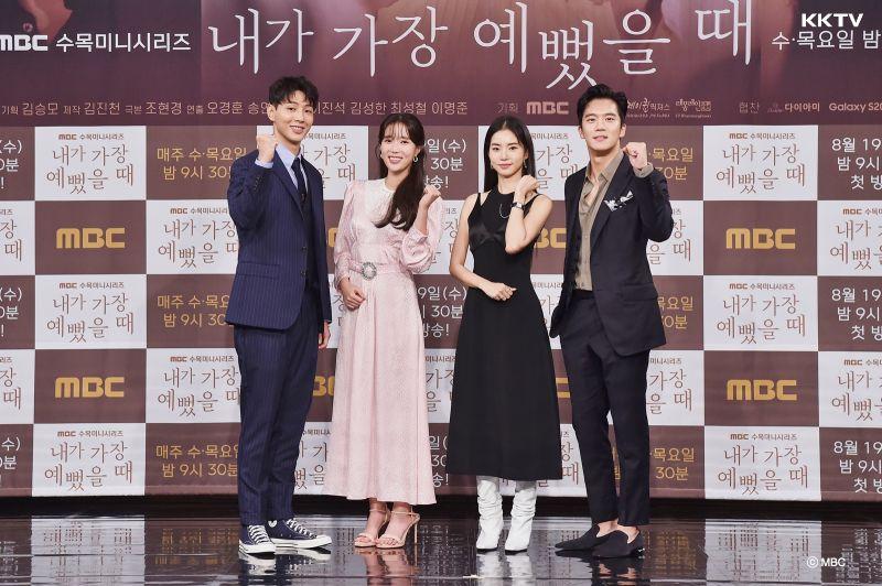 ▲金志洙(左起)林秀香、黃勝妍、河錫辰出席記者會。(圖/KKTV)