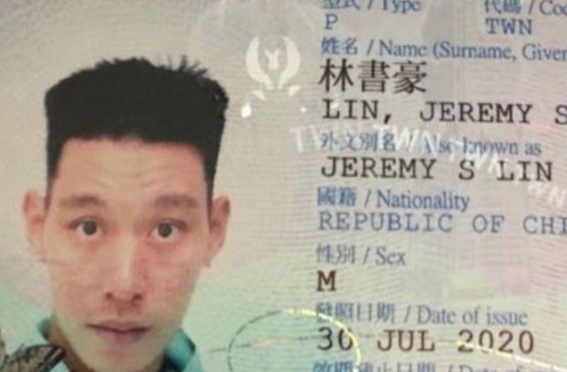 NBA/為了圓夢!林書豪領台灣護照 再度挑戰NBA