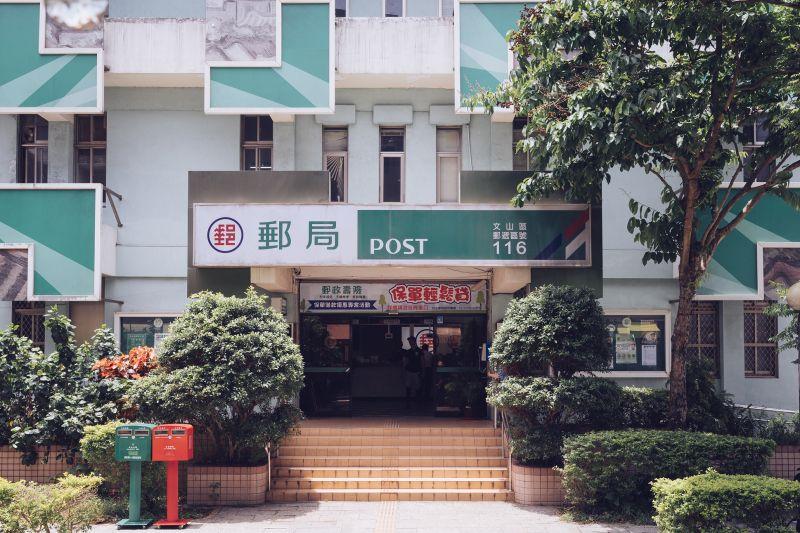 公部門再傳確診!中華郵政總公司緊急消毒