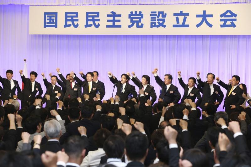 ▲日本在野黨國民民主黨。資料照。(圖/美聯社/達志影像)