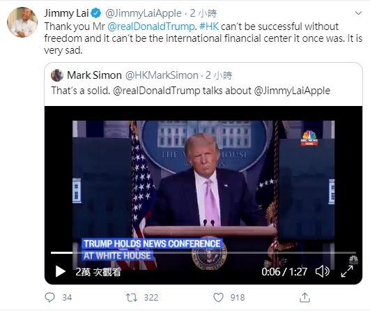▲黎智英在推特上,對於美國總統川普的關心表達感謝。(圖/翻攝自推特)
