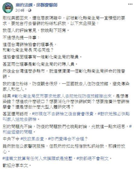 ▲(圖/翻攝自臉書粉專《麻的法課