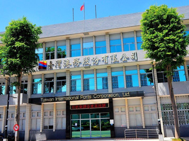 ▲台灣港務公司調整高階主管職務,以為各港帶來新氣象。(圖/記者黃守作攝,2020.08.20)