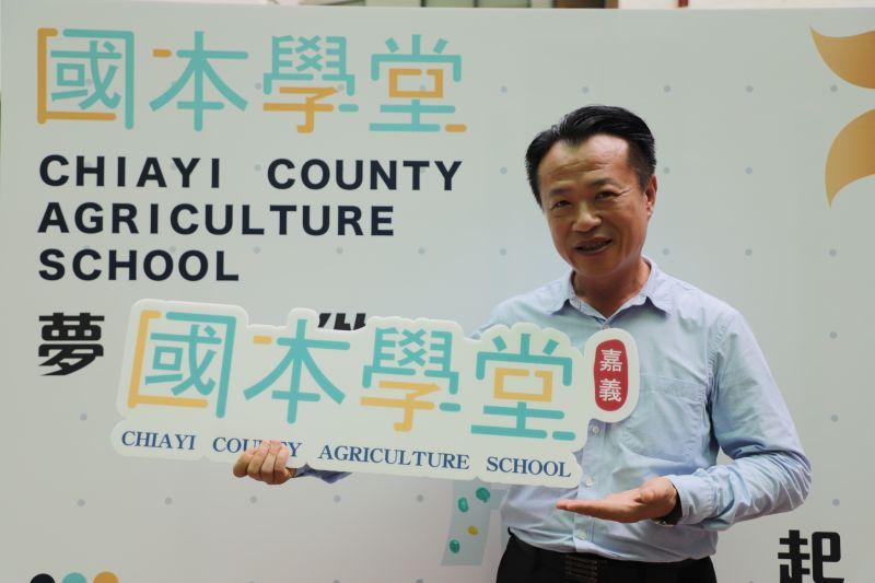翁章梁專訪/打造青壯農成有戰鬥力團隊 創立國本學堂