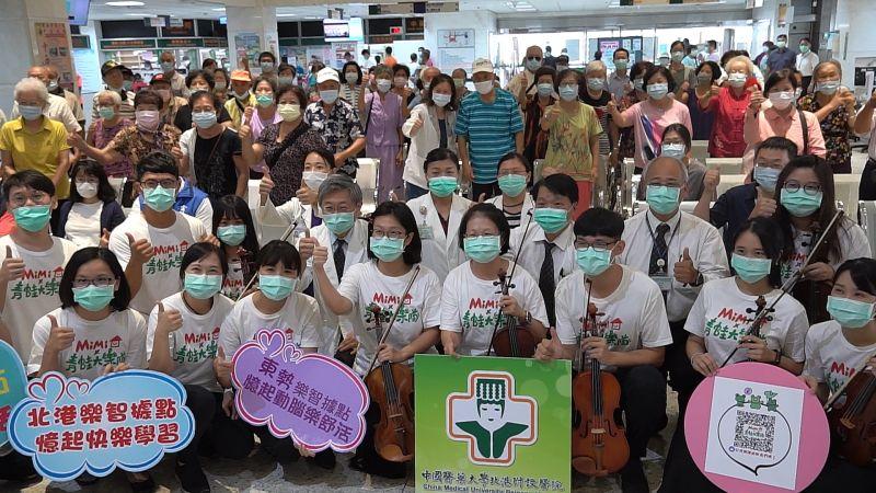 ▲醫院大廳舉辦以失智長輩「教學」為主的音樂會。(圖/記者蘇榮泉攝,2020.08.20)
