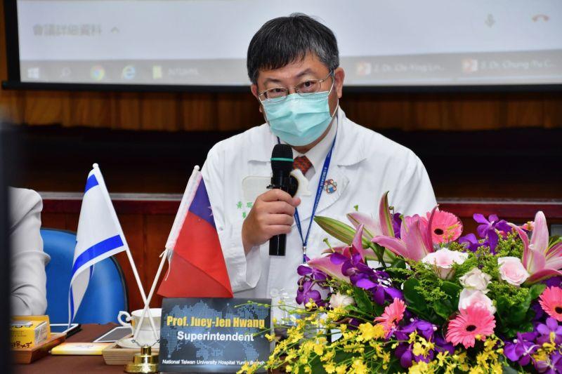 ▲臺大醫院雲林分院黃瑞仁院長表示歡迎詞。(圖/記者蘇榮泉攝,2020.08.20)