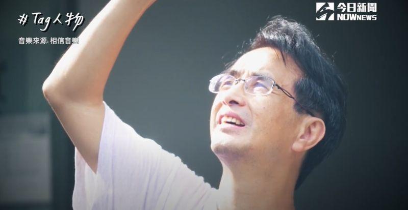 ▲交通大學教授吳宗信,用製造MIT火箭帶動台灣工業技術前進。