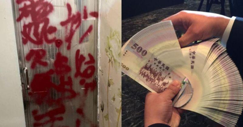 ▲網友抱怨,不知道是哪個討債的人搞烏龍,竟跑到他家門口噴漆,令他相當火大。(示意圖/翻攝自《爆怨公社》及 《pixabay》)