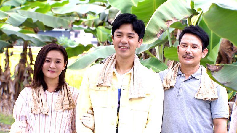 ▲梁家榕(左起)、楊皓崴、王耿豪在劇中是一家人。(圖