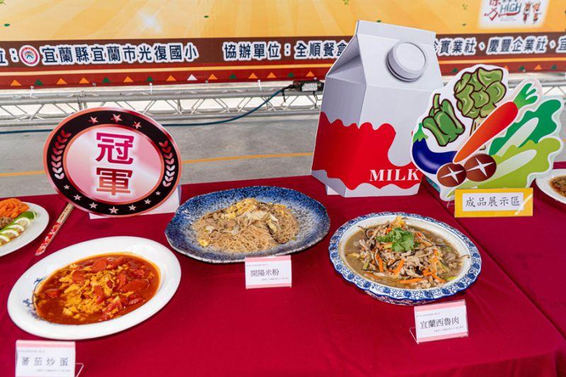 ▲開陽炒米粉、西魯肉、蕃茄炒蛋都是宜蘭在地佳餚。(圖/宜蘭縣政府提供)