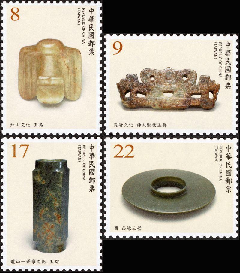 ▲中華郵政公司推出新款故宮玉器郵票,一套4枚,面值8元、9元、17元及22元。(圖/中華郵政提供)