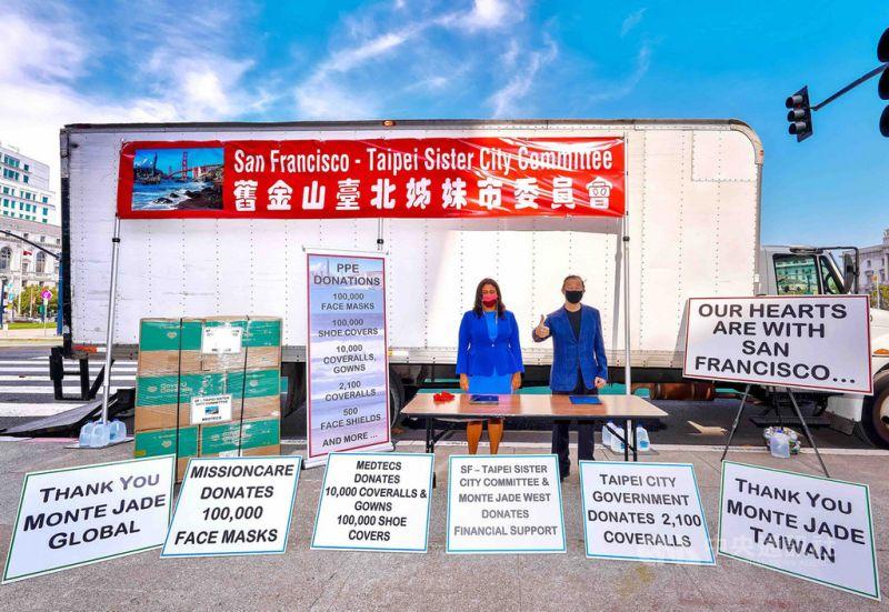 半世紀姐妹市情誼 台北市捐贈舊金山防疫物資