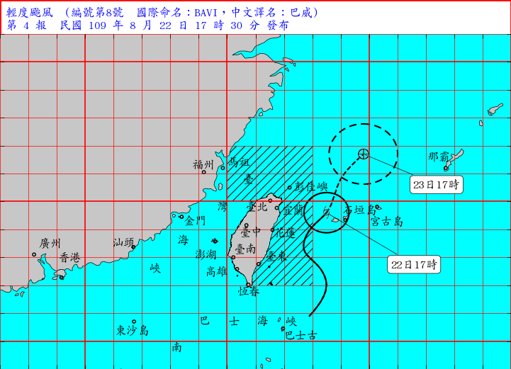 氣象局發布巴威颱風警報