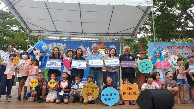 水保局推動水保教育 寓教於樂辦「享趣玩水保」獲好評