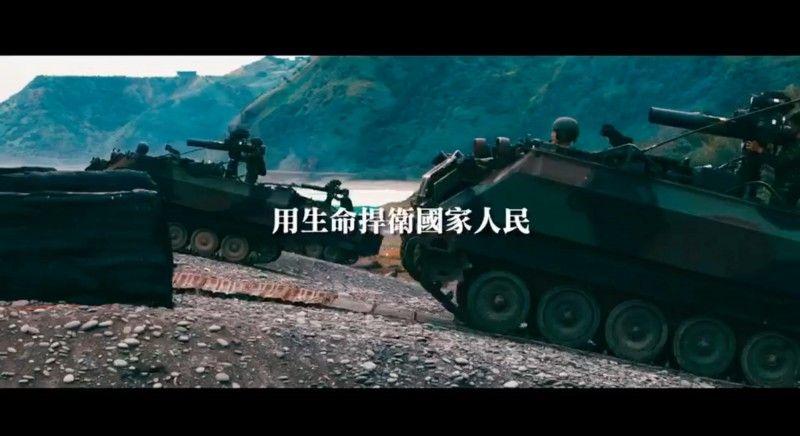 ▲國軍在823這天發布「枕戈待旦,同島一命」影片彰顯護國決心。(圖/翻攝自國防部發言人影片)