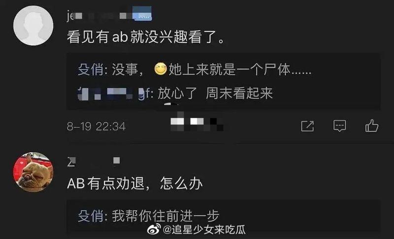 ▲▼編劇殳俏(上圖)的留言,引發網友熱議。(圖/殳俏微薄)