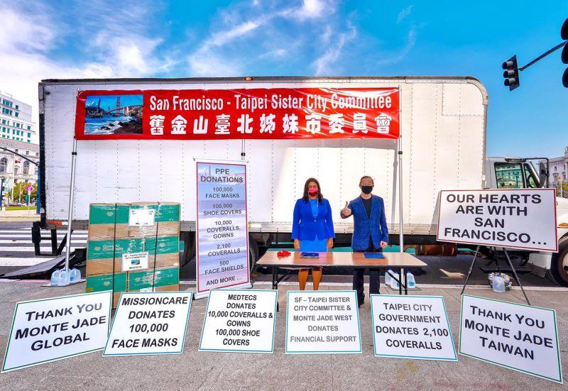 台北市捐防疫物資予舊金山