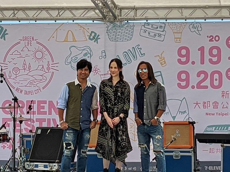 綠生活音樂節
