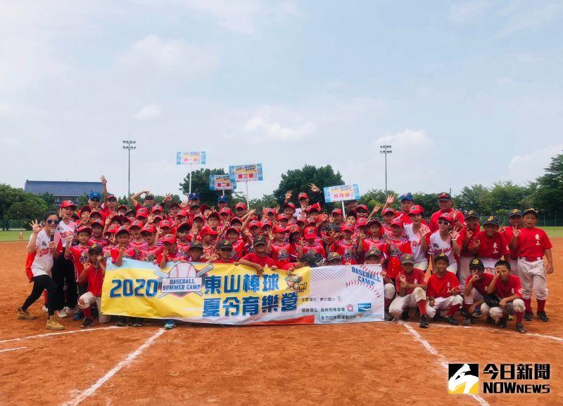 影/2020東山棒球夏令育樂營結業式 揮汗創造棒球夢