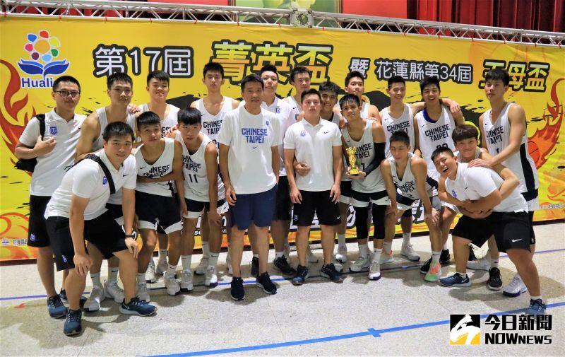 ▲U18中華男子籃球隊拿下第17屆花蓮菁英盃大專男子組冠軍。(圖/鍾東穎攝 ,2020.08.23)