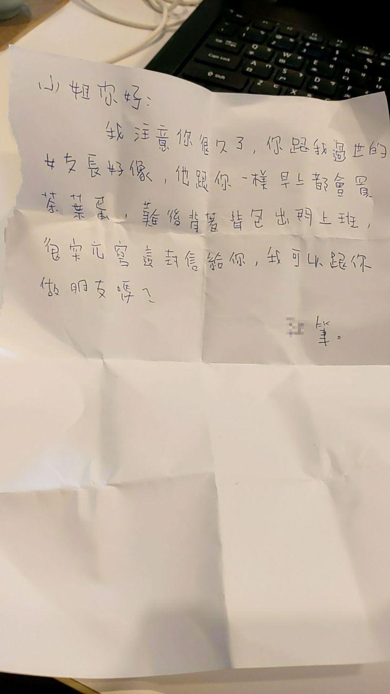 ▲原PO突然收到一名陌生男子的搭訕紙條。(圖/翻攝自《爆廢公社公開版》)