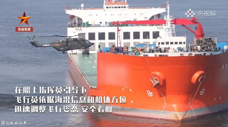 ▲中國解放軍的民用半潛式重載船「振華
