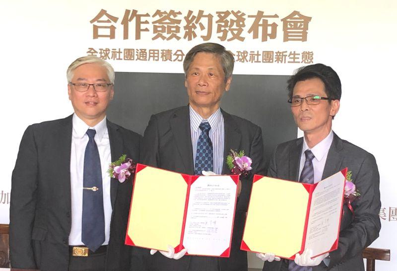 促進文化交流 文創集團與中華共濟會簽合作<b>備忘錄</b>