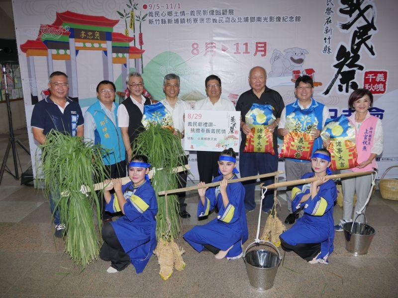 全國義民祭在新竹縣 挑擔奉飯29日北埔登場