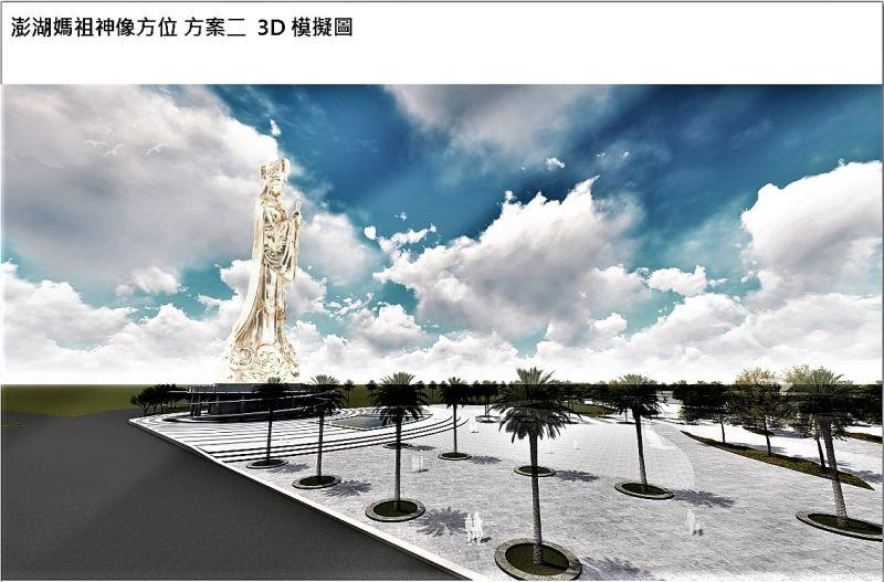 重光媽祖園區首度亮相 預計民國111年底完工