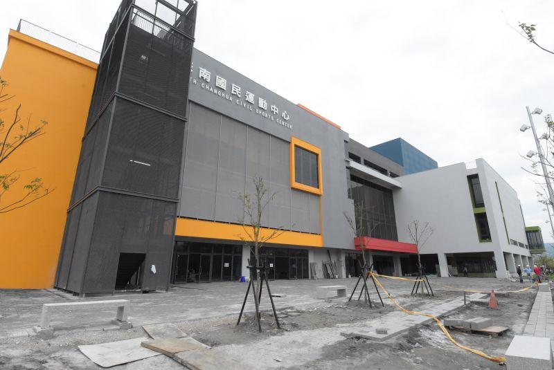 房市/南彰化首間運動中心將完工 建商搶推案