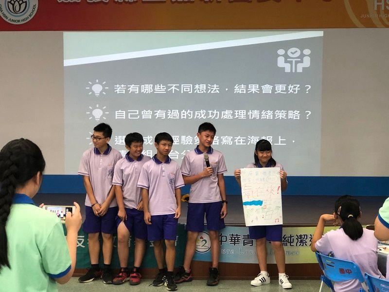 ▲透過中華青少年純潔運動協會以「自發、互動、共好」的方式,讓學生體驗、省思與實踐各種重要素養導向的反毒課程。(圖/嘉新國中提供)