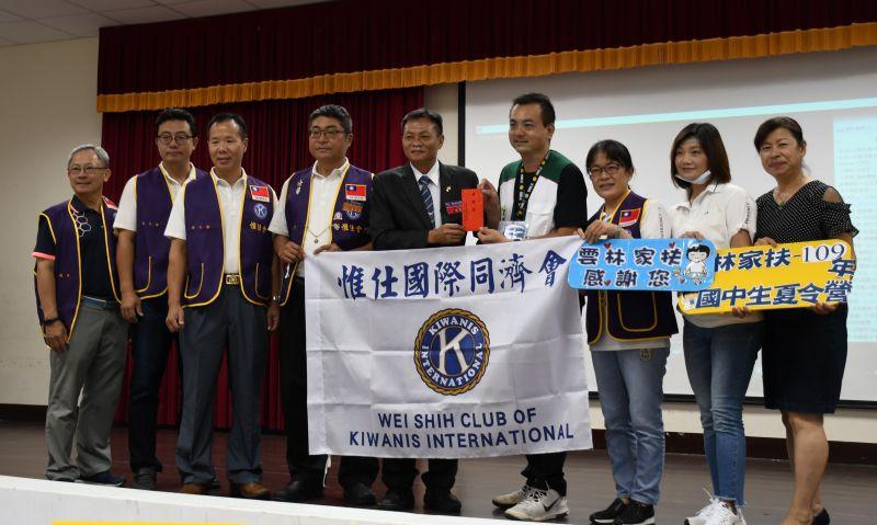 ▲林明茂會長(左5)率領會友們帶來三萬元捐款贊助雲林家扶國中生夏令營。(圖/記者蘇榮泉攝,2020.08.24)