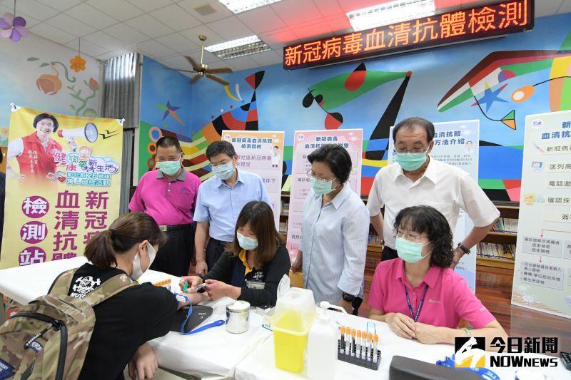 新冠病毒血清抗體檢測