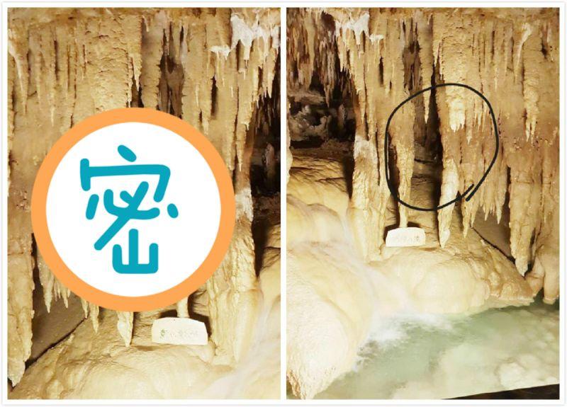 她在沖繩玉泉洞拍美景!「1亮點」曝 網全驚呆:毛毛的