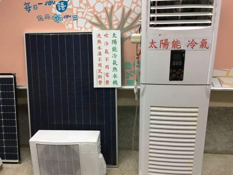 新一代多功能冷熱機