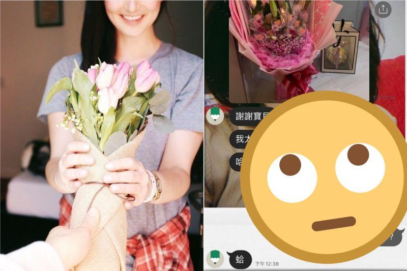 女友收「七夕<b>捧花</b>」羞喊愛你!男揪出慘綠內幕:該怎麼辦