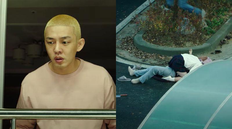 ▲片中飾演宅男的劉亞仁,意外目擊染疫者吃掉媽媽的畫面。(圖/Netflix)