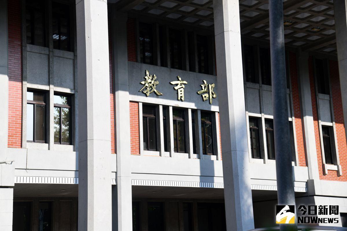 ▲教育部110年公費留學考試預定於9日在台灣大學舉行筆試,今年有352人報名,角逐總計141個名額。(圖/記者林柏年攝,2020.08.24)