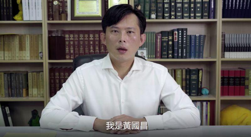 時力錄音檔風波未止 黃國昌深夜發布16分鐘影片回應