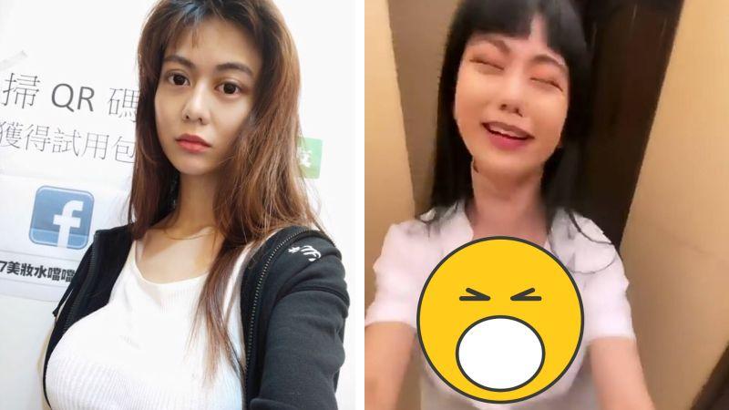 白癡公主PO「男友視角地震片」 網友震撼18秒:有夠兇