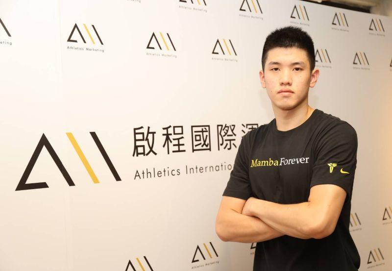我國年輕籃球好手林庭謙在本屆CBA選秀會上以「探花」身分被天津先行者給選中