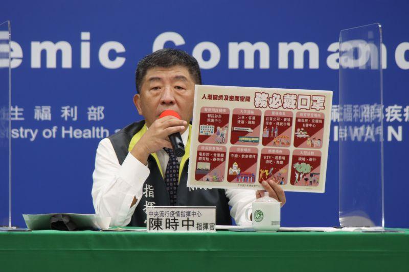 彰化萬人抗體報告明公布 陳時中透露「三原因」不參加