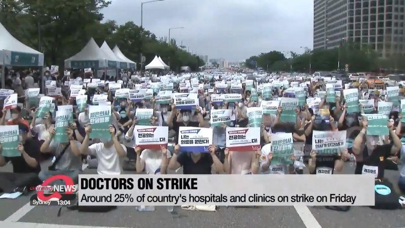 ▲韓國醫界大罷工。(圖/翻攝自《ARIRANG NEWS》新聞畫面)